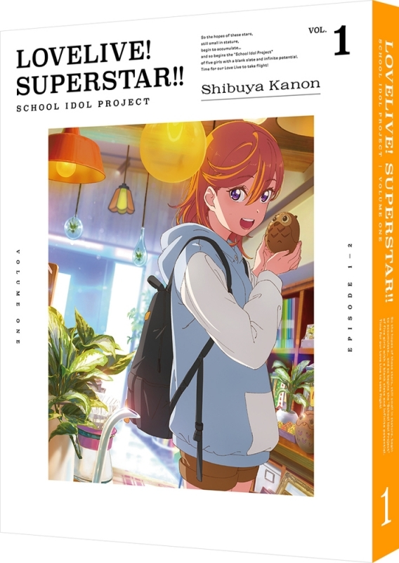 【Blu-ray】TV ラブライブ!スーパースター!! 1 特装限定版
