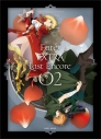 【DVD】TV Fate/EXTRA Last Encore 2 完全生産限定版の画像