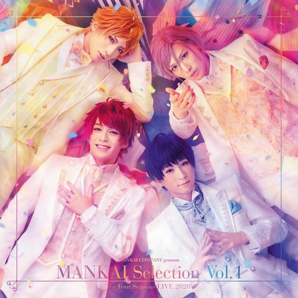 【アルバム】舞台 MANKAI STAGE 『A3!』 MANKAI Selection Vol.1