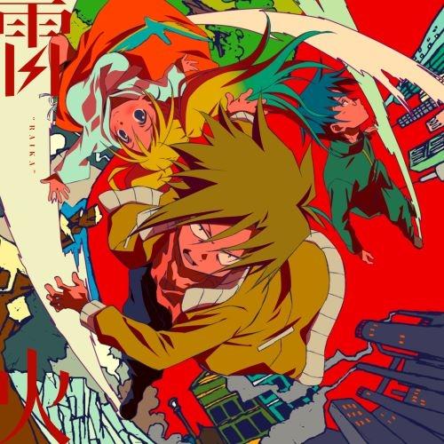 【主題歌】TV 平穏世代の韋駄天達 ED「雷火」/ナナヲアカリ 期間生産限定盤