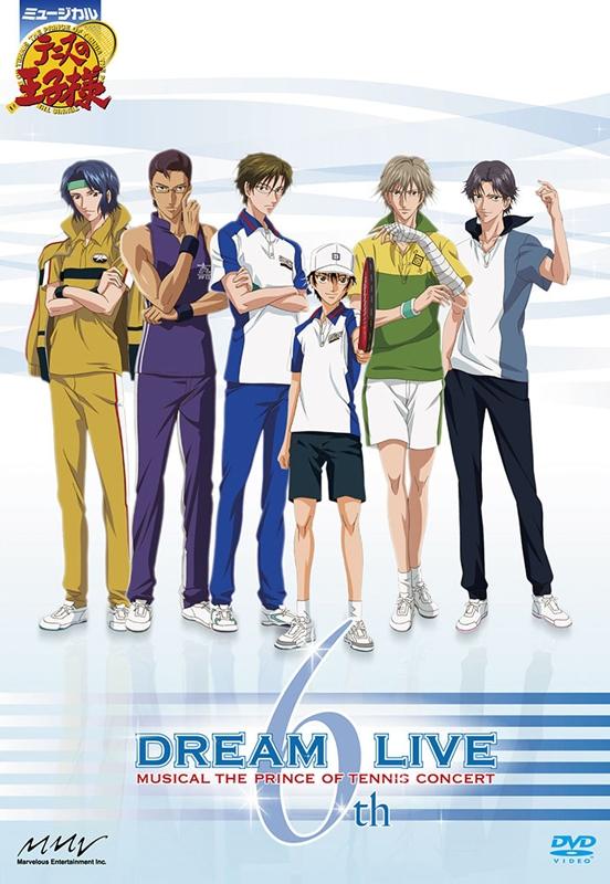 【DVD】ミュージカル『テニスの王子様』 コンサート Dream Live 6th