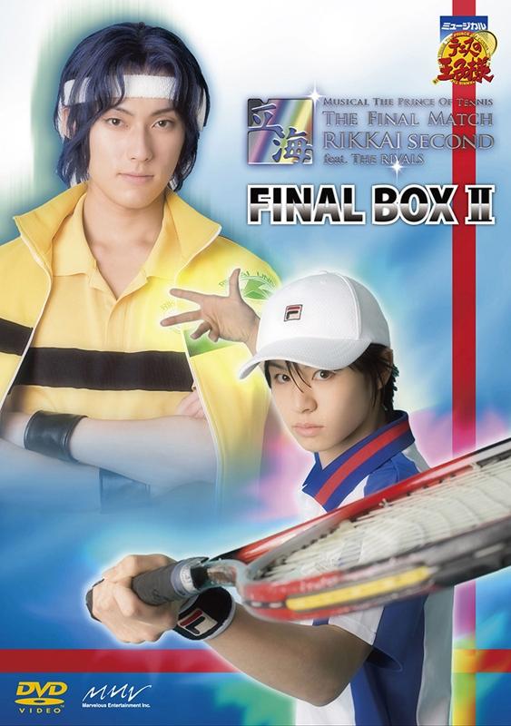 【DVD】ミュージカル テニスの王子様 The Final Match 立海 Second feat.The Rivals FINAL BOX Ⅱ