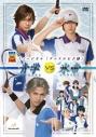 【DVD】ミュージカル テニスの王子様 2nd Season 青学vs氷帝の画像