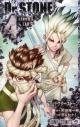 【コミック】Dr.STONE(4)の画像