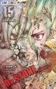 【コミック】Dr.STONE(15)の画像