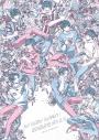 【DVD】オールナイトニッポンiおしゃべや Rm010「おしゃべやのオチ」の画像