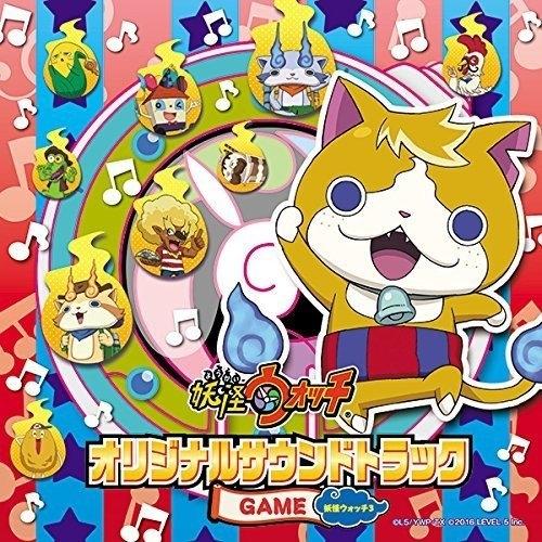 【サウンドトラック】ゲーム 妖怪ウォッチ オリジナルサウンドトラックGAME ~妖怪ウォッチ3~
