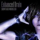 【アルバム】森久保祥太郎/Enhanced Brain