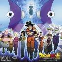 【主題歌】TV ドラゴンボール超 ED「Boogie Back」/井上実優 アニメ盤の画像
