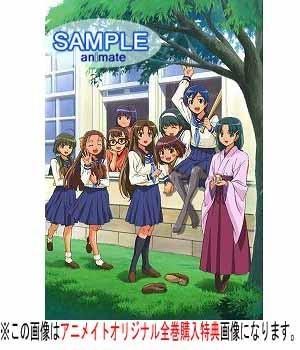 【Blu-ray】TV 大正野球娘。 1 初回限定生産