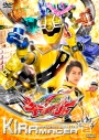 【DVD】TV スーパー戦隊シリーズ 魔進戦隊キラメイジャー VOL.2の画像