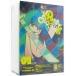 TV Panty&Stocking with Garterbelt-パンティ&ストッキングwithガーターベルト- DVD 2 特装版