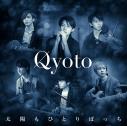 【主題歌】TV DIVE!! OP「太陽もひとりぼっち」/Qyoto 初回生産限定盤の画像