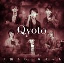 【主題歌】TV DIVE!! OP「太陽もひとりぼっち」/Qyoto 通常盤の画像