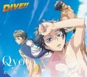 【主題歌】TV DIVE!! OP「太陽もひとりぼっち」/Qyoto 期間生産限定盤の画像