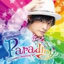 【アルバム】岡本信彦/Parading 通常盤の画像