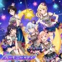 【キャラクターソング】BanG Dream! バンドリ! Morfonica ハーモニー・デイ 通常盤の画像