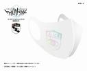 【グッズ-トラベルセット】ワールドトリガー オーロラリフレクションマスク -風間隊A03- ホワイトの画像