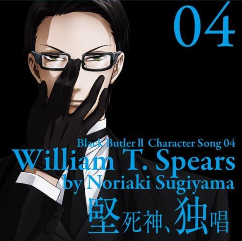【キャラクターソング】TV 黒執事II キャラクターソング 04 堅死神、独唱/ウィリアム・T・スピアーズ