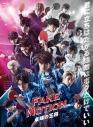 【Blu-ray】ドラマ FAKE MOTION -卓球の王将-の画像