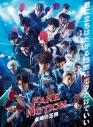 【DVD】ドラマ FAKE MOTION -卓球の王将-の画像