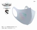 【グッズ-トラベルセット】ワールドトリガー オーロラリフレクションマスク -風間隊A03- グレーの画像