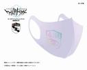 【グッズ-トラベルセット】ワールドトリガー オーロラリフレクションマスク -風間隊A03- パープルの画像