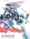 【DVD】G-SELECTION OVA GUNDAM EVOLVE DVD-BOX 初回限定生産の画像