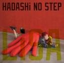 【即売対象】【マキシシングル】LiSA/HADASHi NO STEP 初回生産限定盤の画像