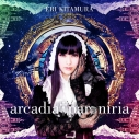 【マキシシングル】喜多村英梨/arcadia † paroniria 初回限定盤の画像