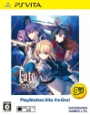 【Vita】Fate/stay night[Realta Nua] PlayStation Vita the Bestの画像