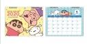 【カレンダー】クレヨンしんちゃん卓上カレンダー 2020の画像