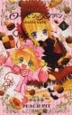 【コミック】ローゼンメイデン dolls talkの画像