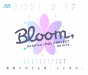 【Blu-ray】hololive IDOL PROJECT/hololive IDOL PROJECT 1st Live. Bloom,の画像