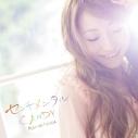 【アルバム】飯塚雅弓/センチメンタルCANDYの画像