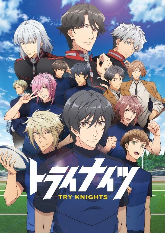 【DVD】TV トライナイツ Vol.1