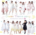 【アルバム】Onsen Theme song Collection album 1stの画像