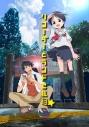 【DVD】TV リコーダーとランドセル ミ♪の画像