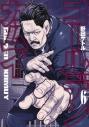 【コミック】ゴールデンカムイ(6)の画像