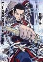 【コミック】ゴールデンカムイ(7)の画像