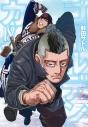 【コミック】ゴールデンカムイ(18)の画像