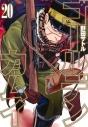【コミック】ゴールデンカムイ(20)の画像