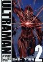 【コミック】ULTRAMAN(2)の画像