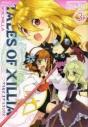 【コミック】テイルズ オブ エクシリア SIDE;MILLA(3)の画像