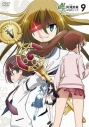 【DVD】TV 咲-Saki- 阿知賀編 episode of side-A 9 スペシャルエピソード #15の画像