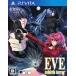 EVE rebirth terror (イヴ リバーステラー)  通常版