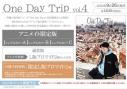 【ムック】One Day Trip vol.4 通常版の画像