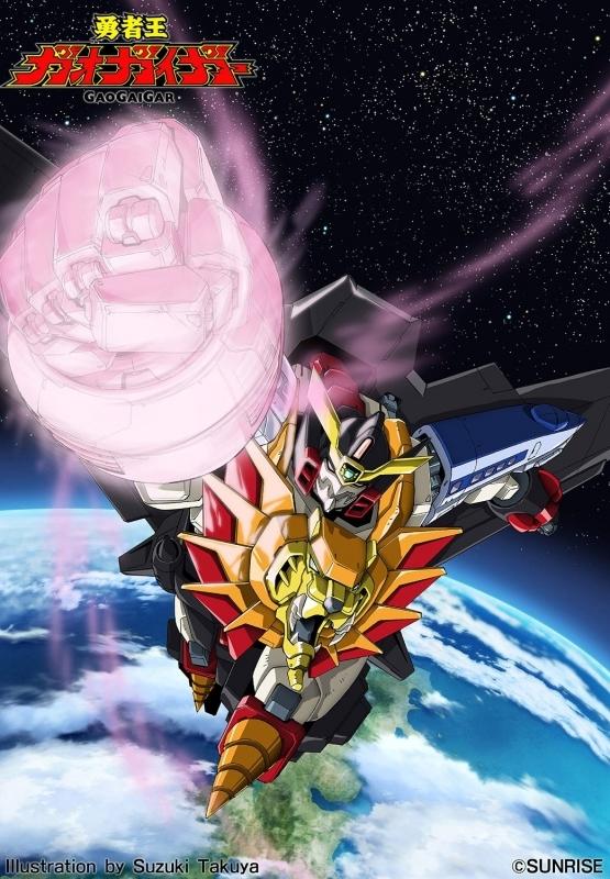 【Blu-ray】TV 勇者王ガオガイガー Blu-ray BOX Division 1