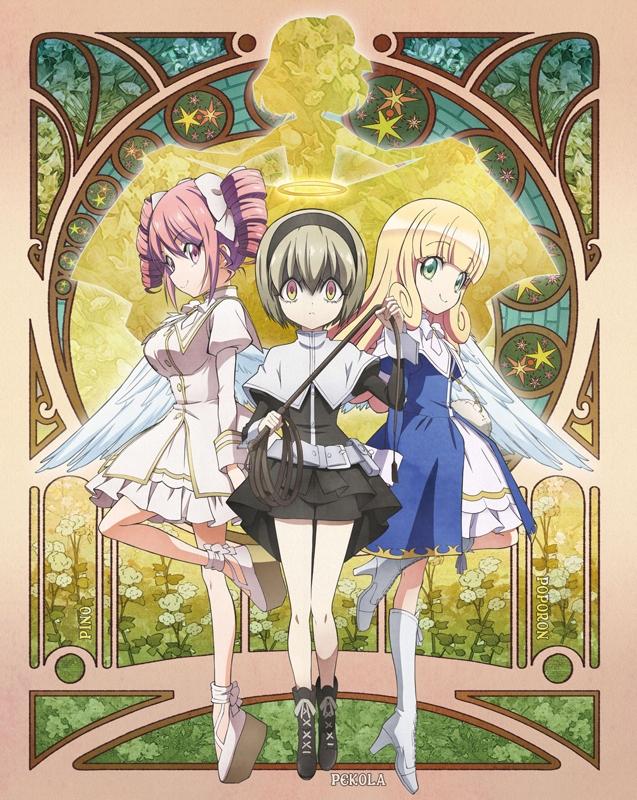 【Blu-ray】TV 邪神ちゃんドロップキック' Vol.2 完全生産限定版