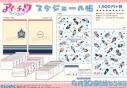 【グッズ-スケジュール帳】アイ★チュウ スケジュール帳の画像